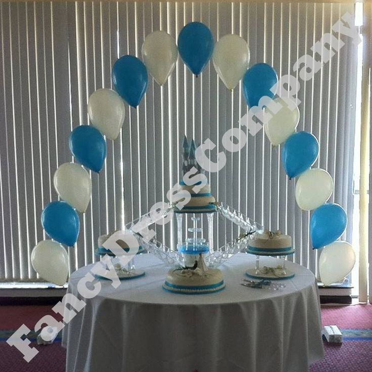 Small Balloon Arch Please See New Listing 371412151230