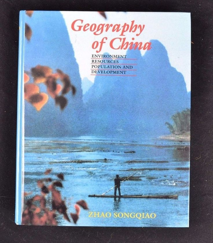 Geography of China Songqiao Zhao (Hardcover, 1994) #Textbook