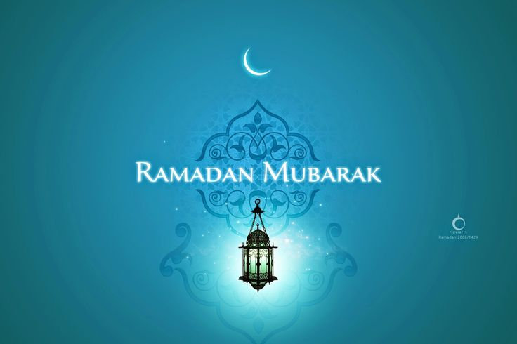 Celebrate Holy Ramadan wallpapers and images wallpapers