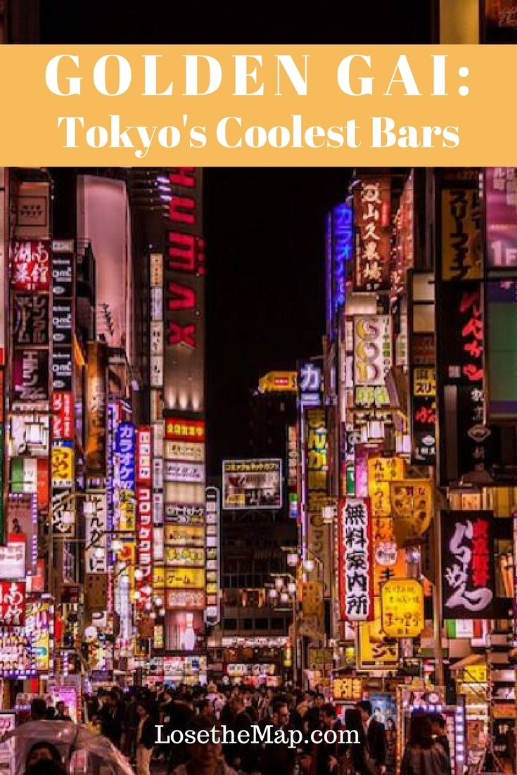 In the fast pace of cosmopolitan Tokyo, it might be easy to miss some of the best, yet tiny attractions of the city: the Shinjuku section of Golden Gai.  Golden Gai has some of the most intriguing, yet tiny bars on the planet.   The perfect destination for a night of bar hopping, you can discover bar themes you didn't even know existed (in true Japanese style), while enjoying some great cocktails! Check out the post!