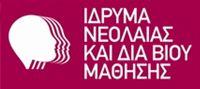 Δημόσια ΙΕΚ Υπουργείου Παιδείας