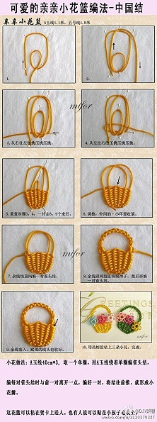 Chinese knots - small flower basket weave