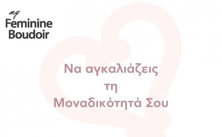 LoveNotes by FeminineBoudoir