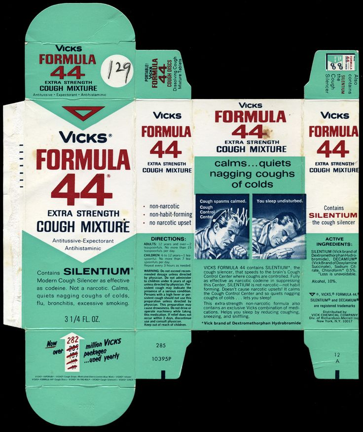 Vicks Formula 44 - Extra Strength Cough Mixture - box - 1970's | Flickr - Photo Sharing!