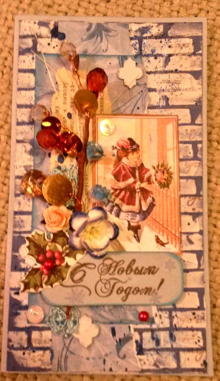 Новогодняя открытка с карточкой