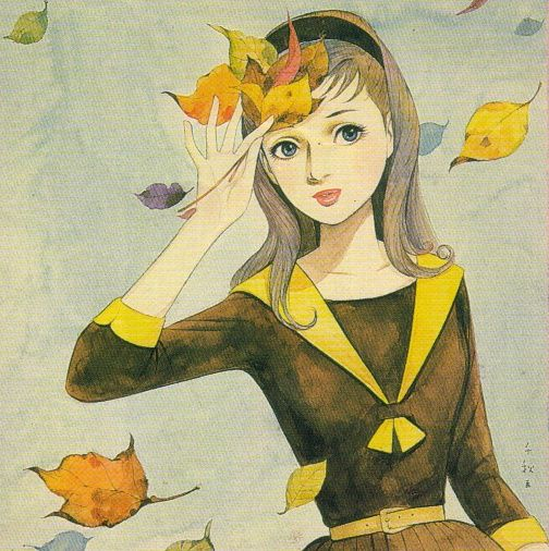 art by Chiaki Fujii 藤井千秋