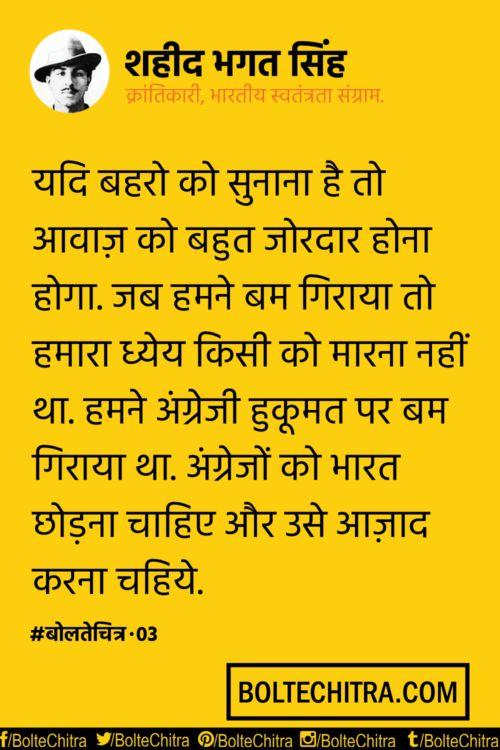 women freedom fighters in hindi language Rani lakshmibai essay in hindi / रानी लक्ष्मीबाई पर निबंध समस्त विश्व को वीरता का र्माग दिखाने वाली। शौर्य, तेज, दया, करुणा और देशभक्ती का जज़बा जिसके.