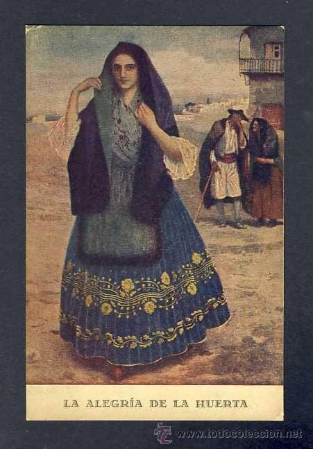 Tarjeta publicitaria de MURCIA: Almacenes La Alegria de la Huerta, Joaquin Cerdá (v.foto adicional) (Postales - España - Murcia Antigua (hasta 1.939))