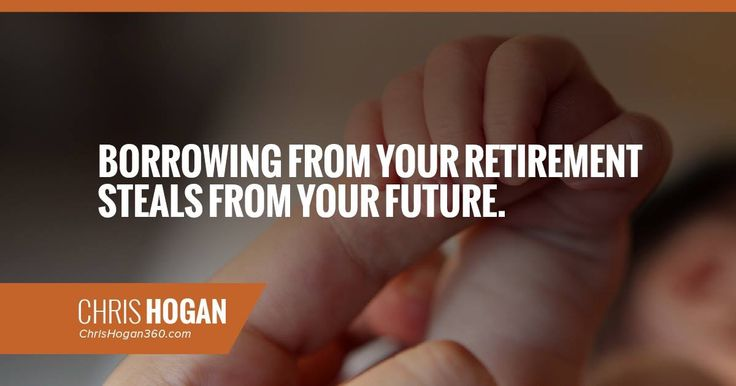 Are you treating your retirement accounts as your emergency fund? Bad idea! #Daystarter @ChrisHogan360