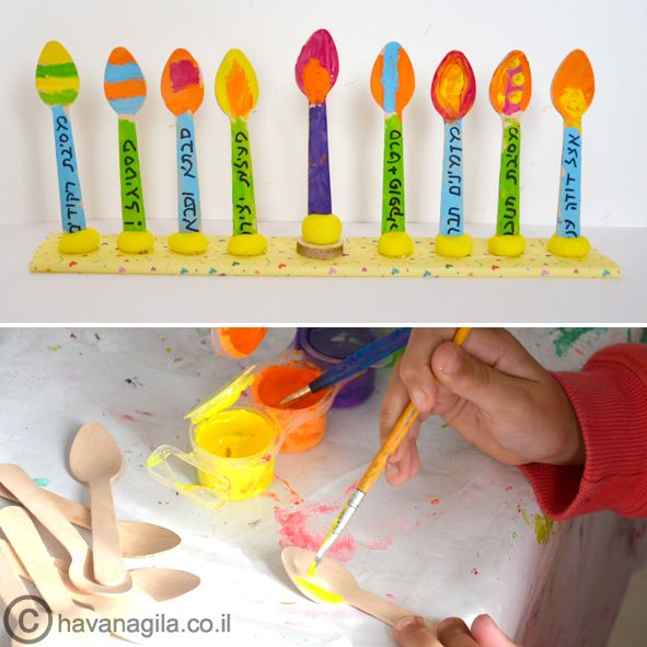 17 best images about art lessons jewish on pinterest for Menorah arts and crafts
