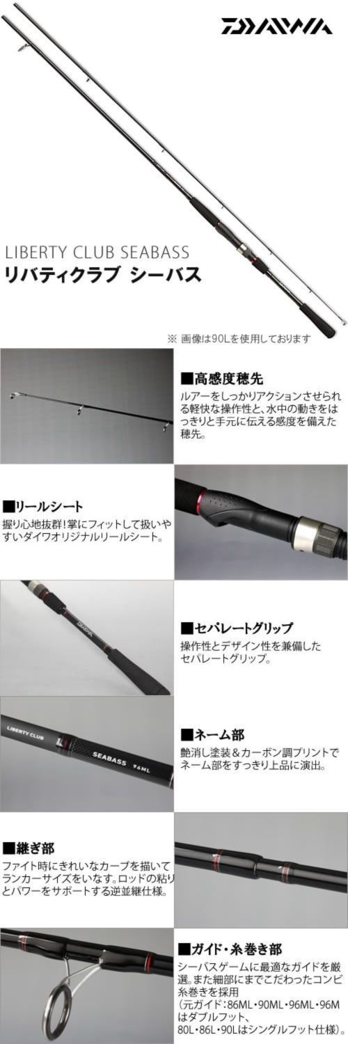 Spinning Rods 36150: Daiwa Liberty Club 90L Light 9 Casting Fishing Spinning Rod Pole Fast Shipping -> BUY IT NOW ONLY: $107.99 on eBay!