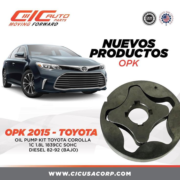 New products available #OPK  Oil pump Kit Toyota Corolla 1C 1.8L 1839CC SOHC DIÉSEL 82 - 92 (BAJO) - - Our international development demonstrates the quality of our service between manufacturers and their customers - - #cicusacorp #newproduct #toyota #hyundai #nissan #cars #mechanic #repuestos #miami #medley #florida #panama #venezuela #argentina #chile #elsalvador