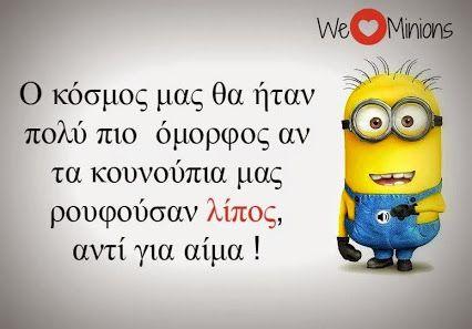 σωστά! :)