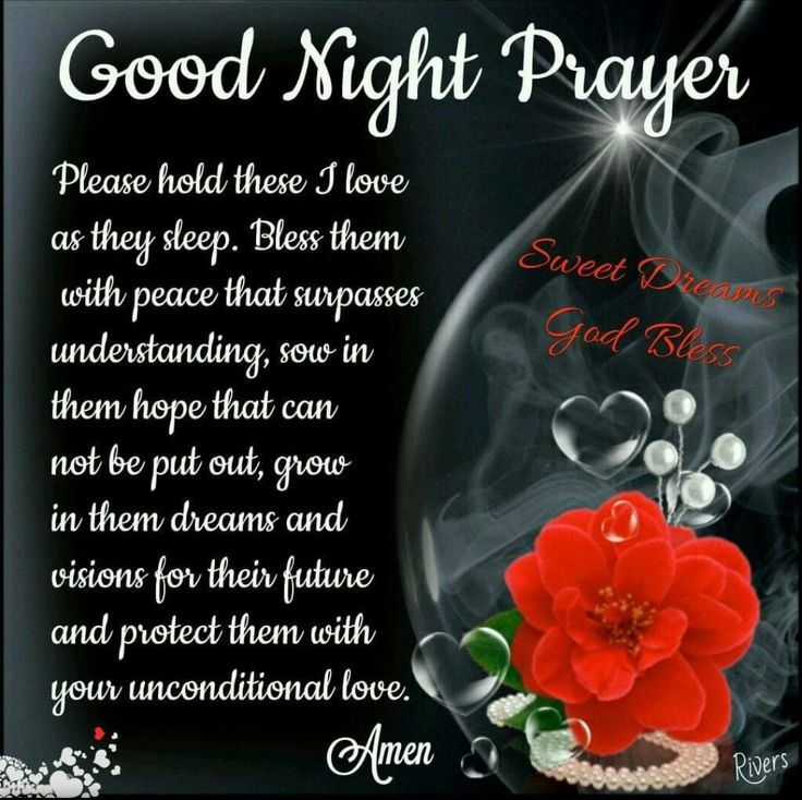 Good Night Prayer