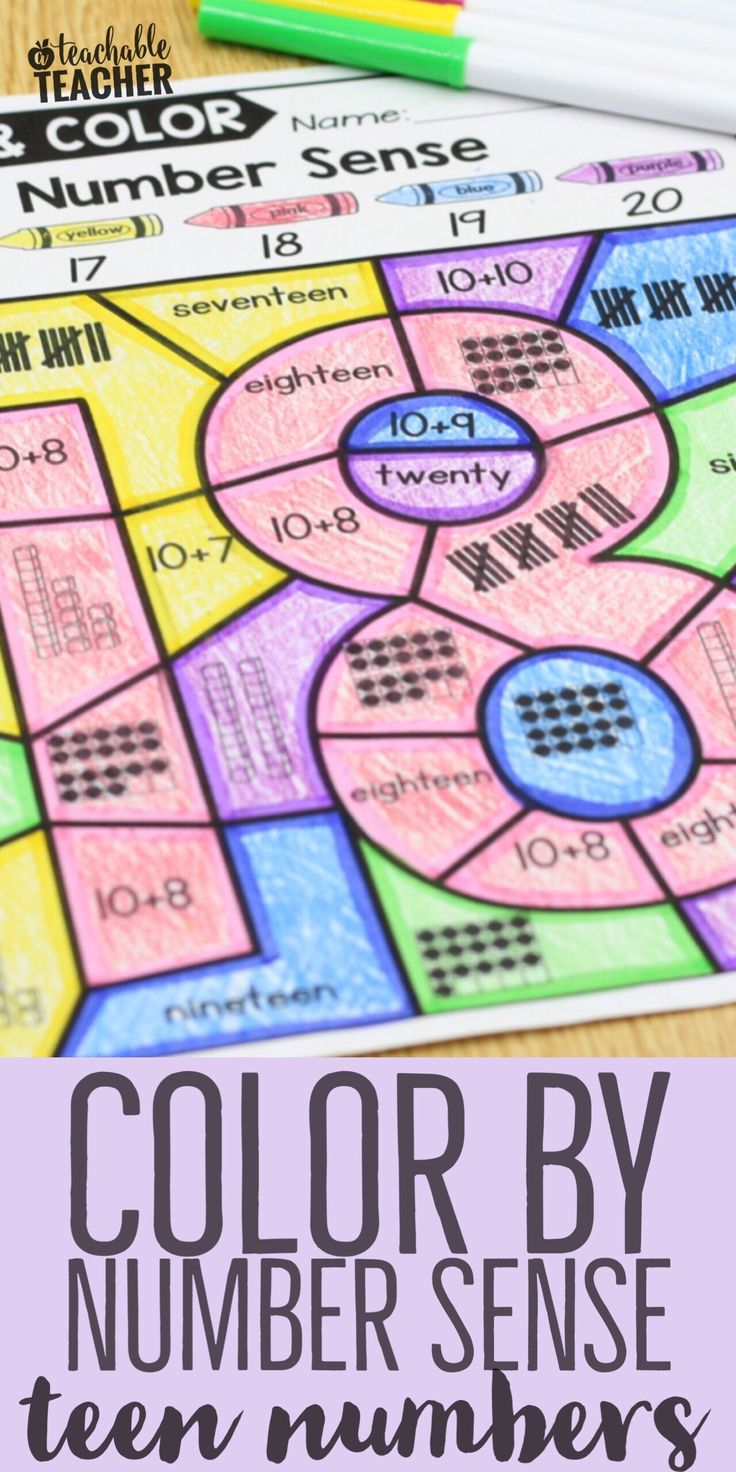 Practice teen numbers and build number sense with these color by teen number activities! These teen number activities are perfect for kindergarten and first grade. The kids really have to think to do these!