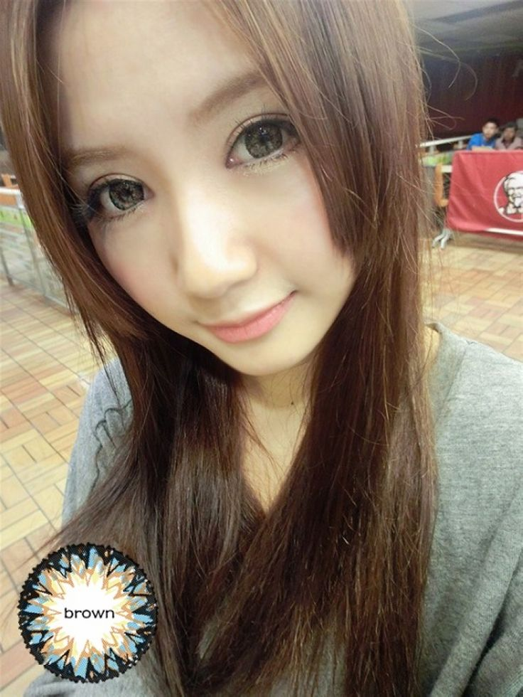 Fast Delivery Nearsighted Decoration Soft Colored Eye Contact Lenses Milk-shake Illusion Brown