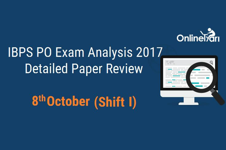 #IBPSPO Prelims Exam Analysis 2017: 8 October (Shift 1):