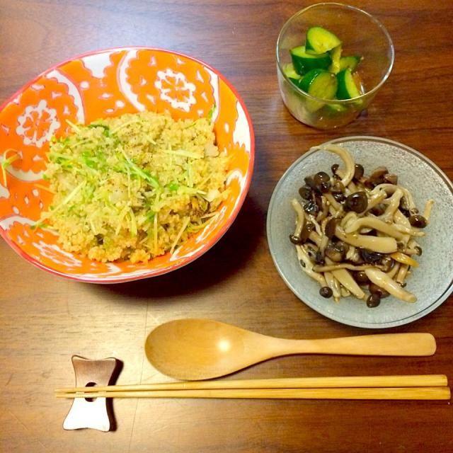 キヌアをツブ貝の瓶詰めのつゆで炊いて、タマネギ、ツブ貝、豆苗と炒めました〜。キヌア美味しい! - 51件のもぐもぐ - 夕ごはん。キヌアにつぶ貝と豆苗。しめじとマッシュルームのバジルソテー。きゅうりの中華風。 by yuko710