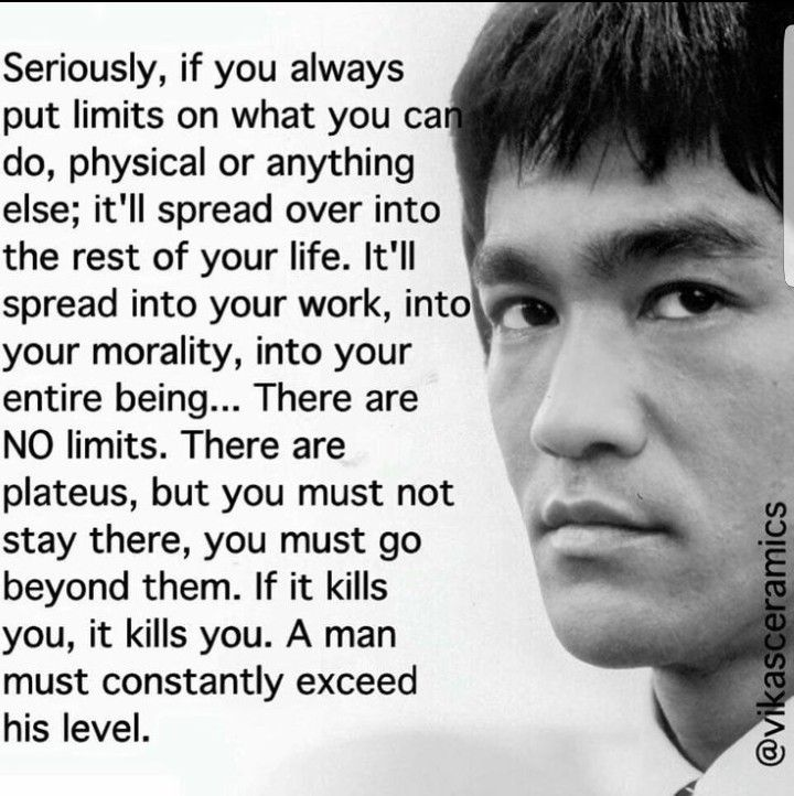 Instagram Photo By Fruition73 Fruition73 Via Iconosquare Bruce Lee Quotes Inspirational Quotes Motivational Quotes