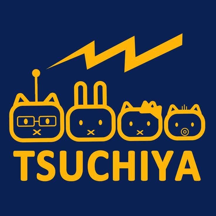 TSUCHIYAレンタル3
