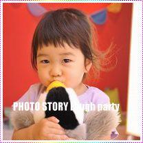 函館北斗七飯でカワイイバースデーキッズフォトスタジオ☆誕生日写真オシャレな記念!!個性的なパーティー!!カッコイイ年賀状☆2歳3歳4歳5歳6歳7歳8歳9歳10歳写真家族写真なら江別の大人気ラフパ*ファッションカタログモデルの様にカラフルポップに撮影!!大人気!*