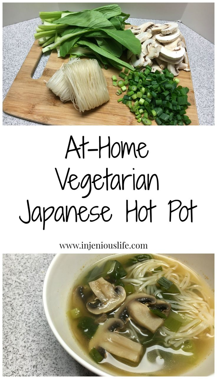 At-Home Vegetarian Japanese Hot Pot