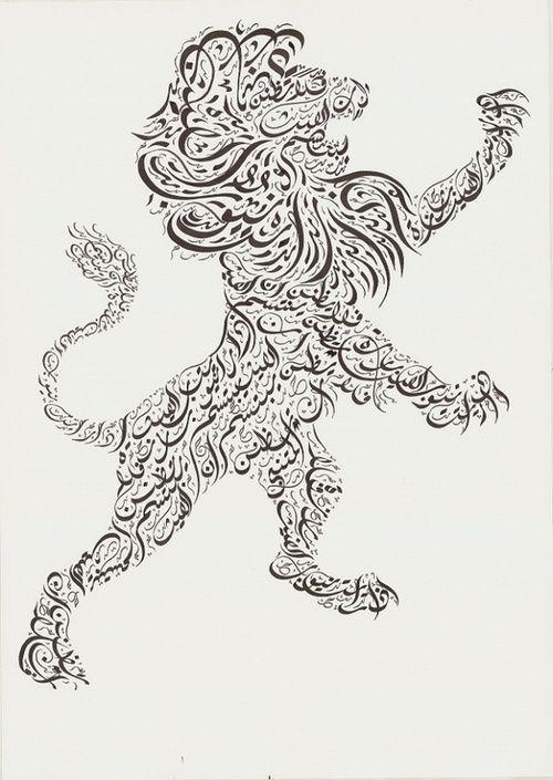 """Al Mutanabbi's proverb: """"Just because you see the lion's teeth, don't assume that the lion is smiling"""""""
