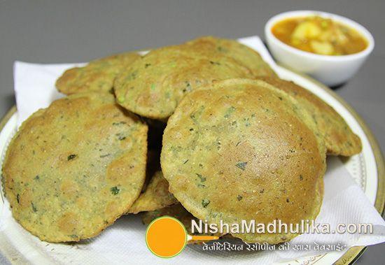 Green Chana Poori recipe