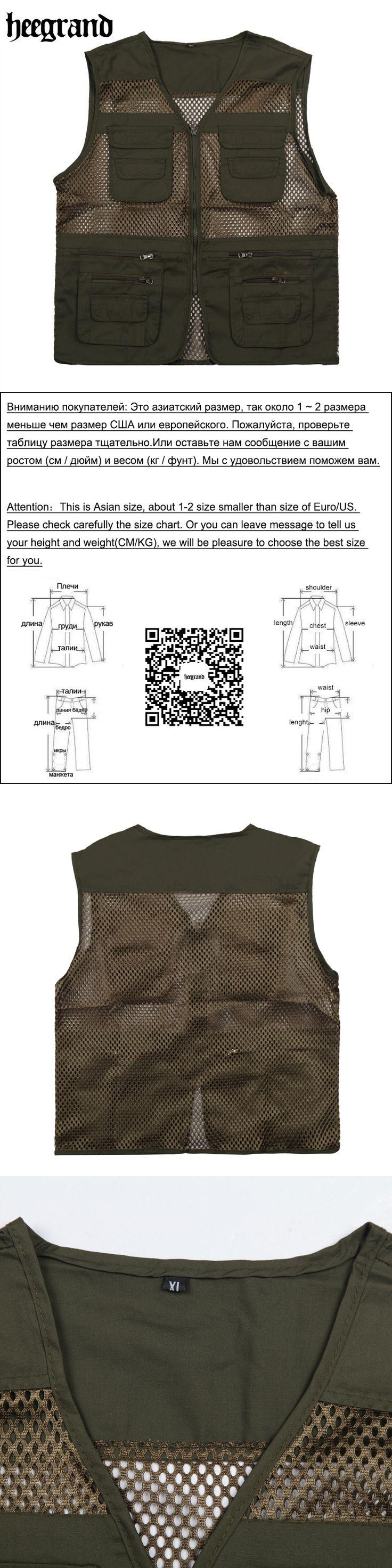 HEE GRAND 2017 Men Summer Vest Fashion V-Neck Breathable Solid Plus Size Men Army Green Vest MWB198