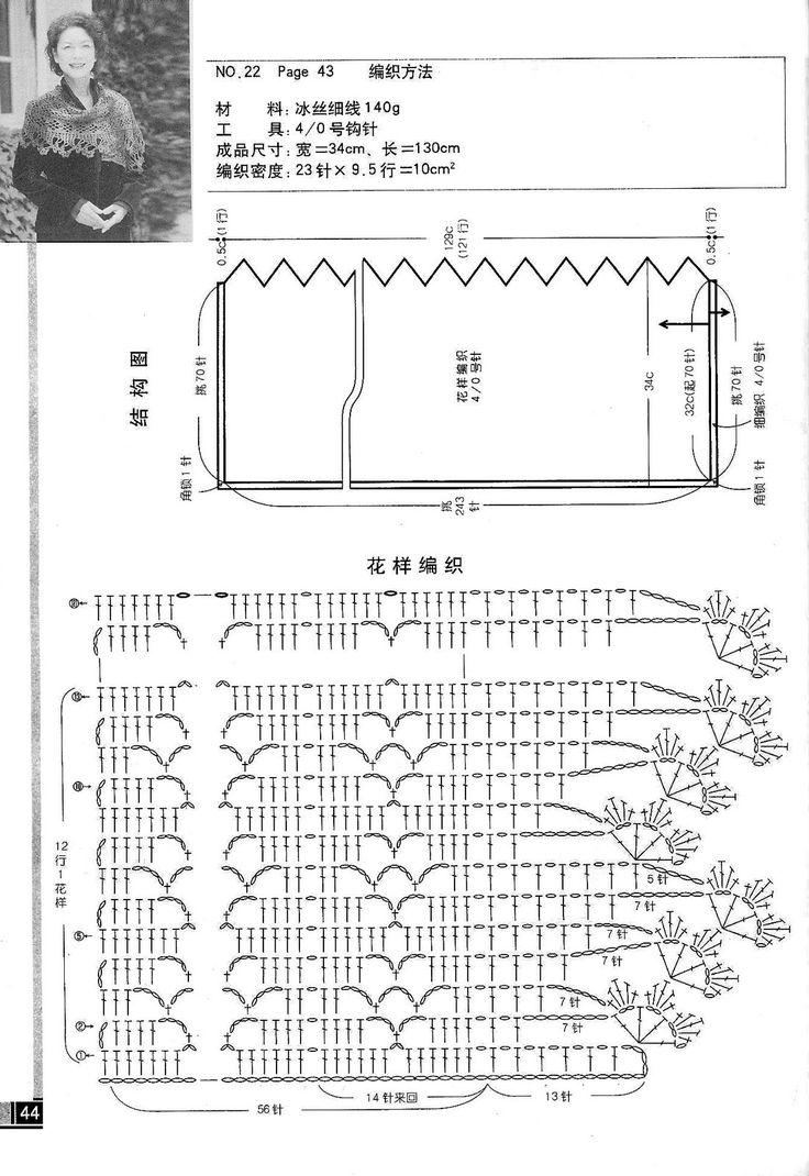 p44.jpg (1100×1600)