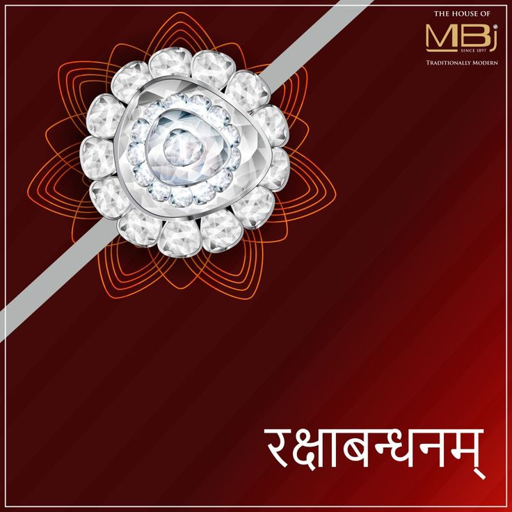 In Sanskrit, #Rakshabandhan literally translates to 'a tie of protection'. A festival which finds its roots back to various mythological stories, Rakshabandhan celebrates the beautiful bond between a #brother and #sister. #MBj #TheHouseofMBj #Storyofrakshabandhan