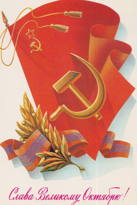 Hammer and Sickle on Soviet Postcards by RussianSoulVintage