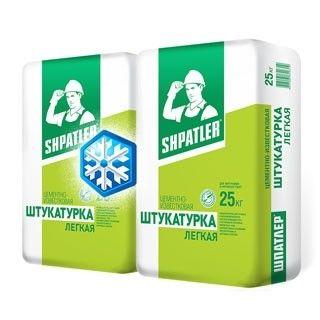 shpatler_shtukat_legkaya_25-kgsnezhinka_2-var_mal.jpg