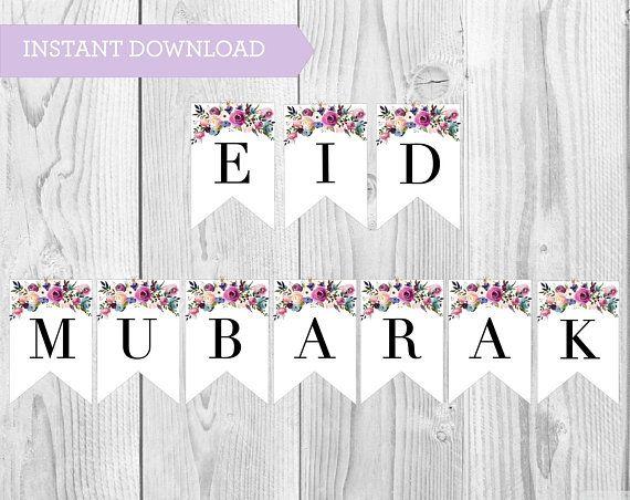 Diy Eid Mubarak Banner Floral Eid Decor Watercolor Print Floral Print Diy Printable Banner Bunting Printable Instant Download Eid Mubarak Banner Eid Banner Diy Eid Decorations
