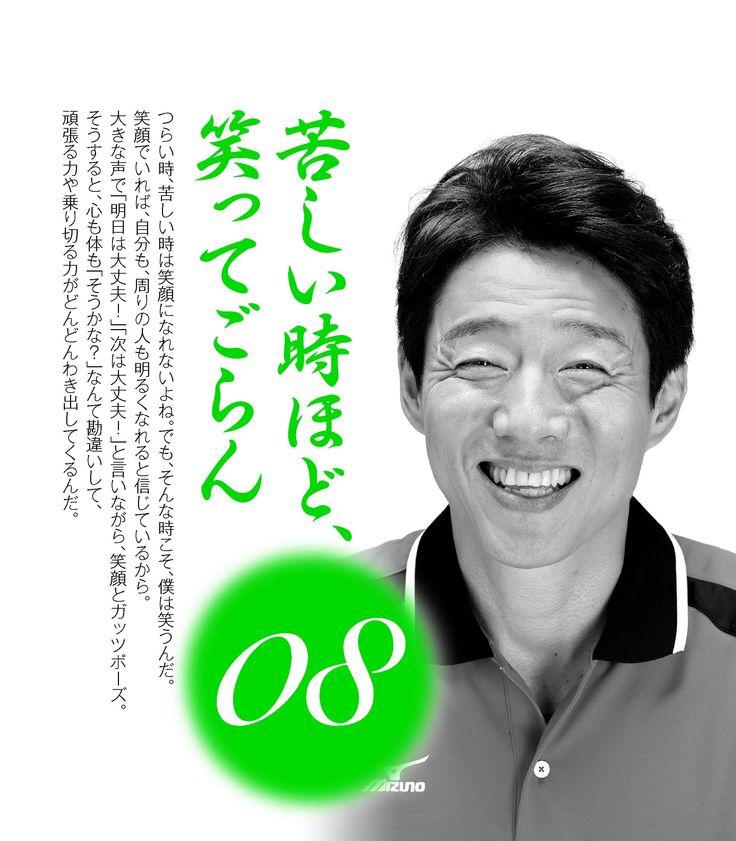 松岡修造さん、AKBを抜きカレンダーランキング1位に輝く!! - ViRATES [バイレーツ]