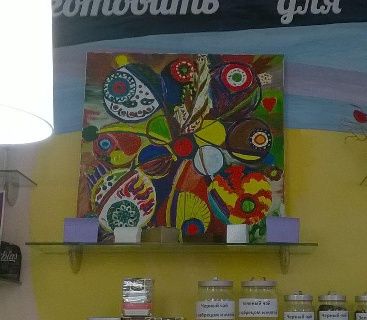 Абстракция рисунок в центре Према город Казань