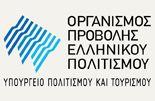 «Οδυσσεύς»: Κόμβος του Υπουργείου Πολιτισμού. Με θέματα ιστορίας, τέχνης, αρχαιολογίας και πολιτισμού.