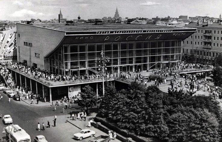 Москва. Кинотеатр Россия. 1963.
