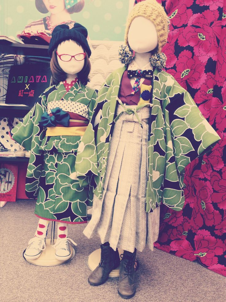royalstudio 753 kimono