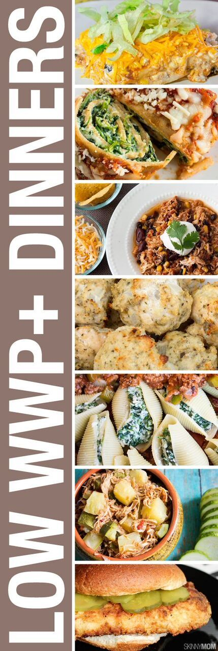 17 Dinners Under 7 Weight Watchers Plus Points! #WeightWatchers