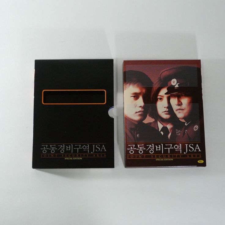 Joint Security Area JSA DVD [Special Edition 2Disc] Chan-wook Park,Byung-hun Lee