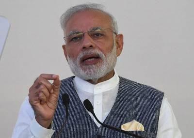 Macron-Modi meet: PM Modi arrives in France on last leg of 4-nation tour | India News - Times of India