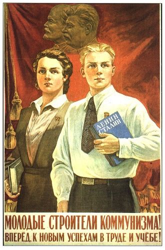 Young builders of Communism! Forward to new successes in work and study!