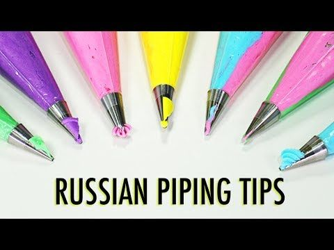 RUSSIAN PIPING TIPS - (THE POINTY ONES) - What are they & What do they do? - YouTube - YouTube