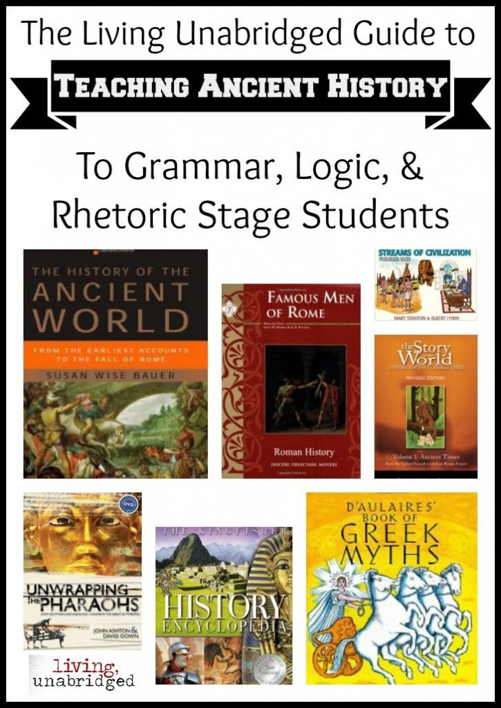 unabridged guide to ancient history