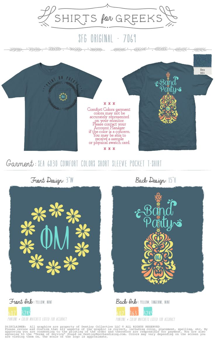 Design t shirt with front pocket - Phi Mu Band Party Guitar Flowers Greek Life Cute T