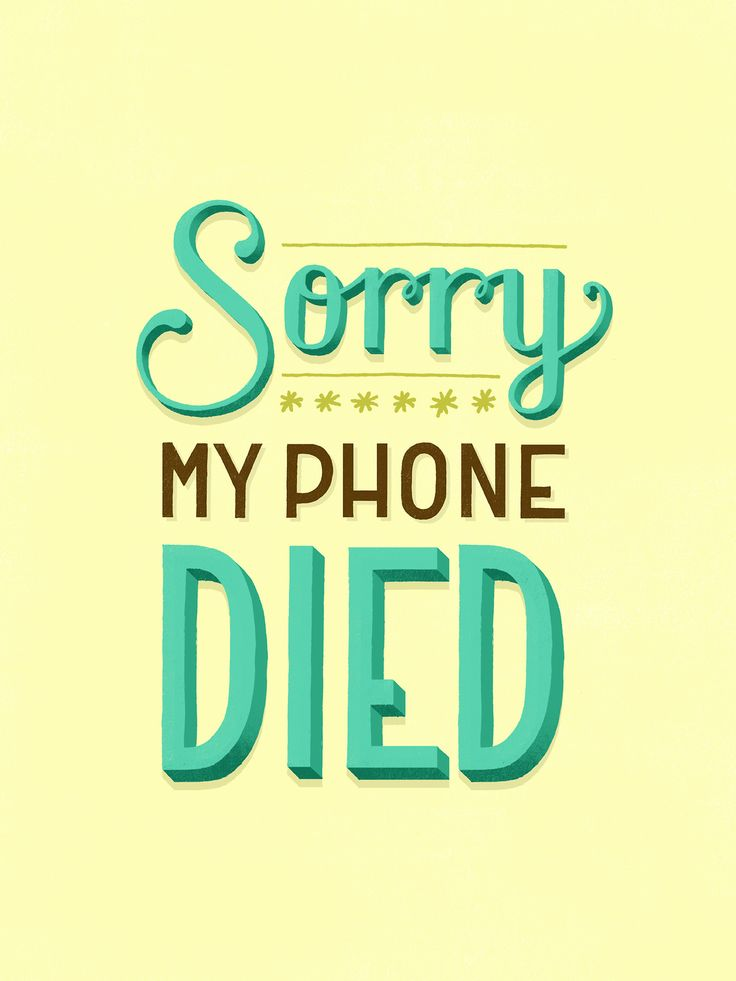 My phone died you have a charger 9