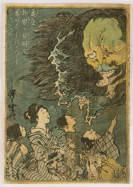 Kyosai Kawanabe 1831-1889 - Edo Utsushi-e - Ghost Eating Child