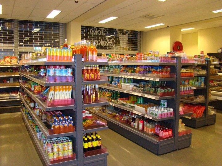 De beste Indonesische toko van Amsterdam. Toko Makassar -  Sam van Houtenstraat 35 Amsterdam