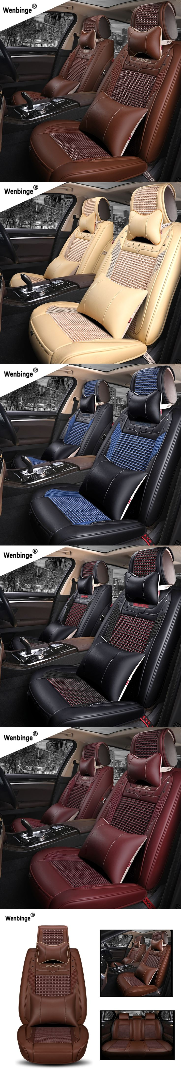 Wenbinge Special Leather Car Seat Covers For Toyota Corolla Camry Rav4 Auris Prius Yalis